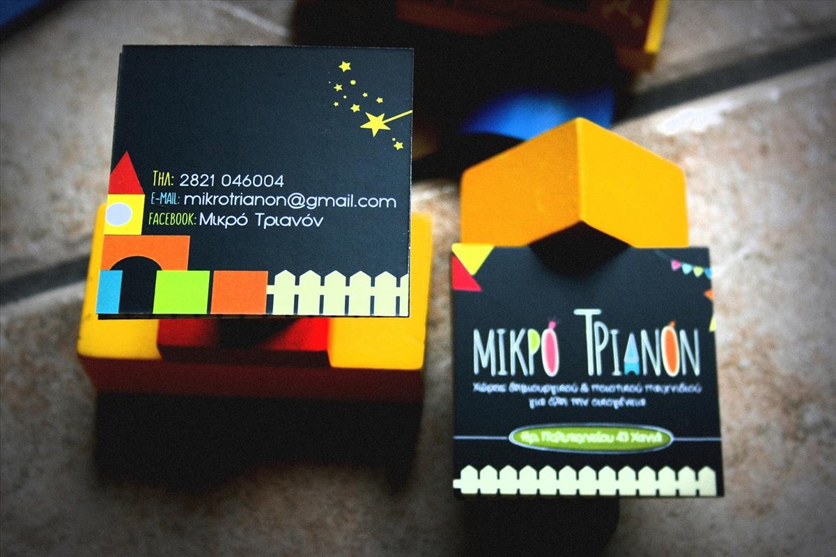 Mikro Trianon -