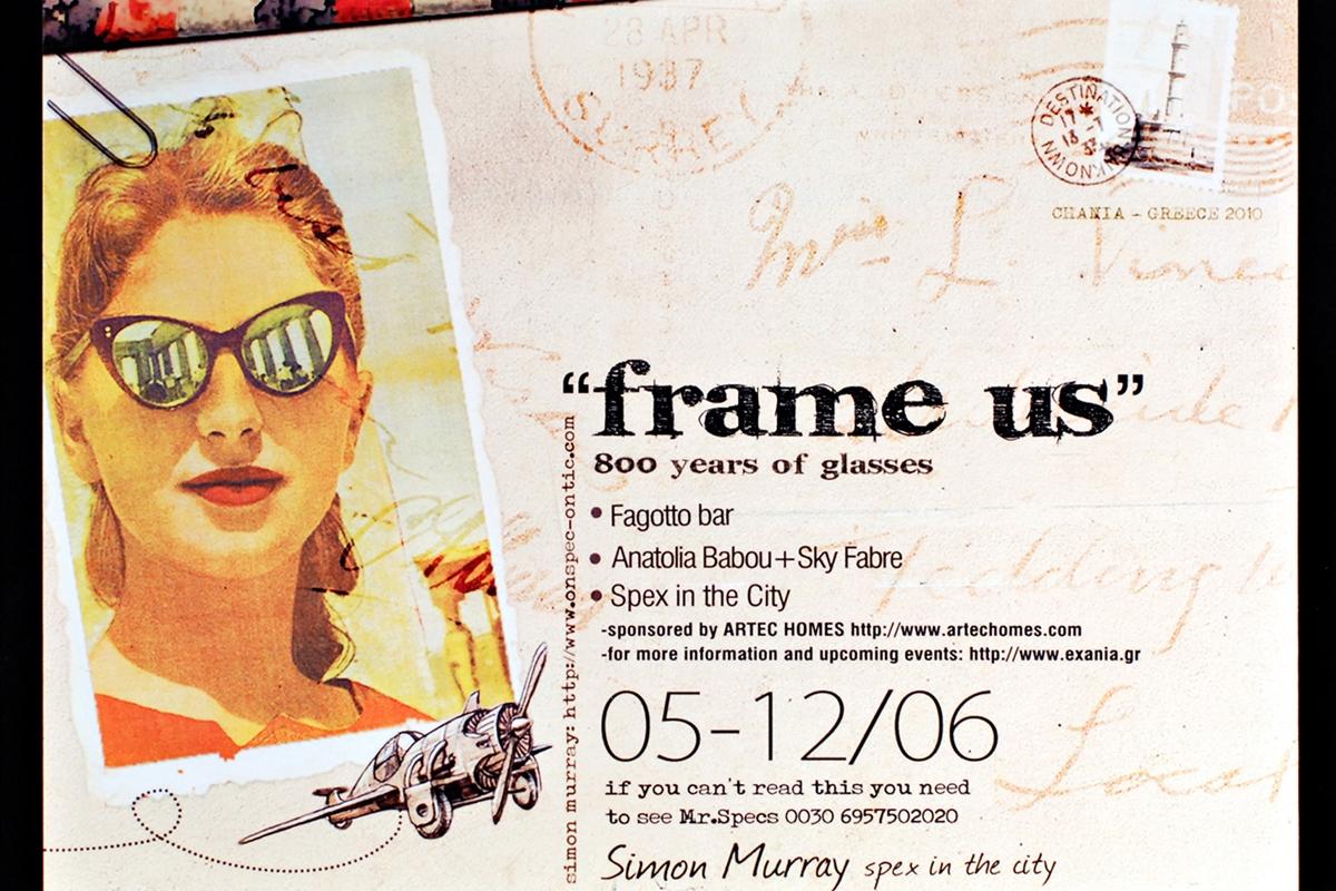 Frame Us -