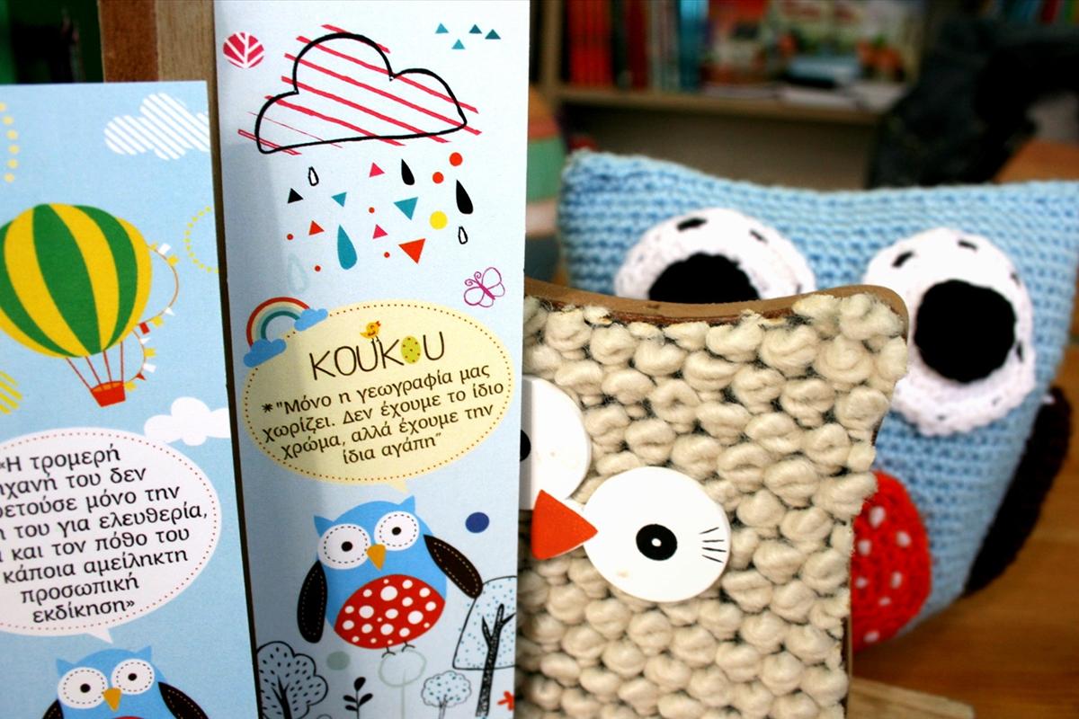 Koukoubook Bookshop  -