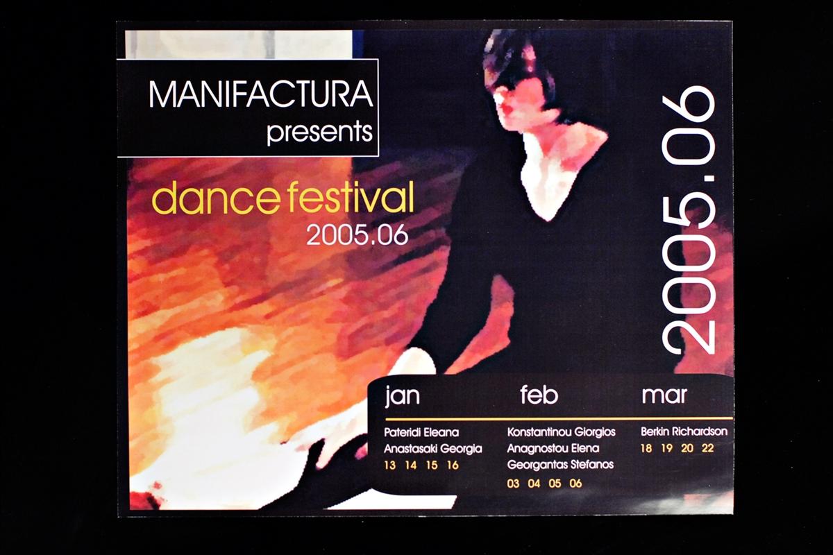 Dance Festival -