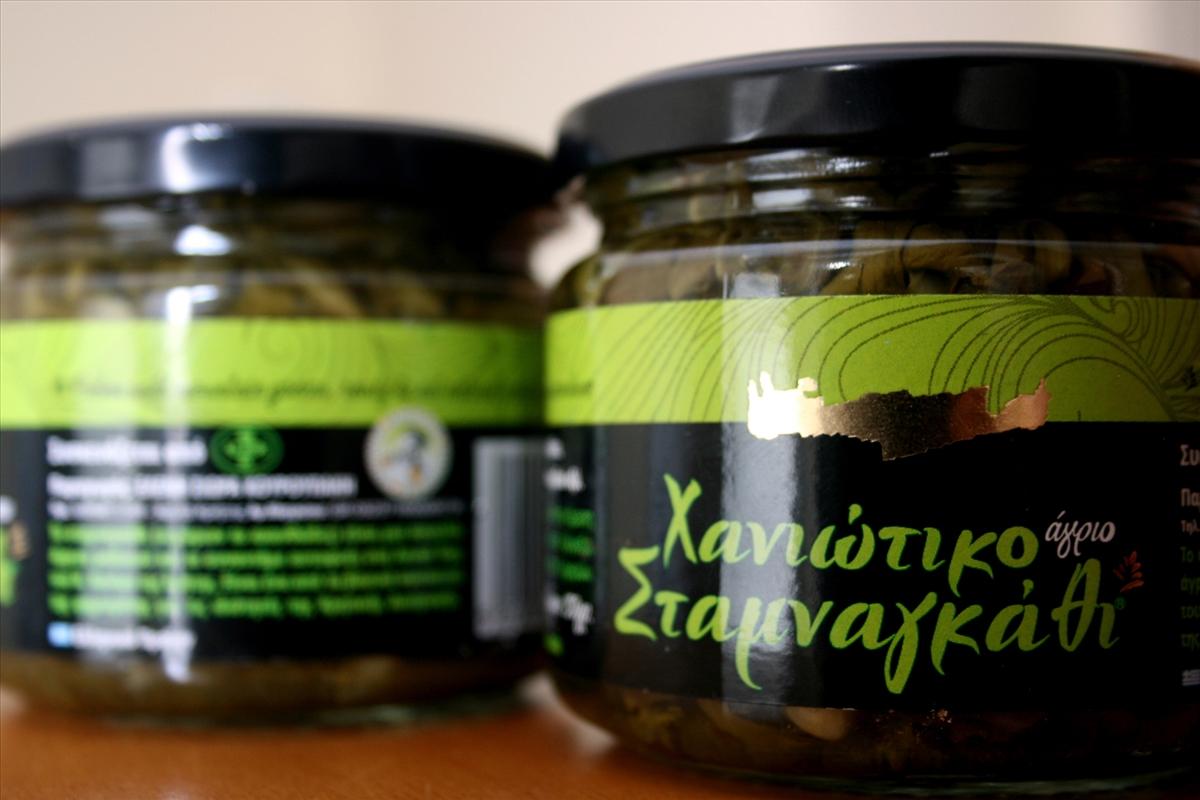 """""""Xaniotiko Stamnagathi"""" Wild Chicory -"""